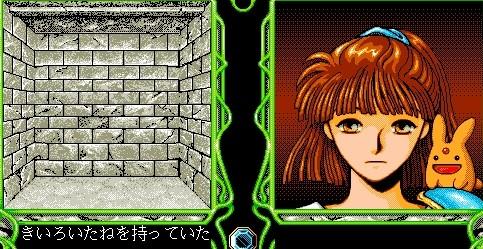 魔導物語3クリア (3)