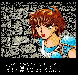 魔導物語3クリア (15)