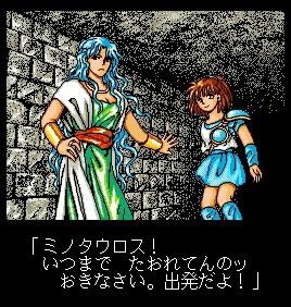 魔導物語3クリア (20)
