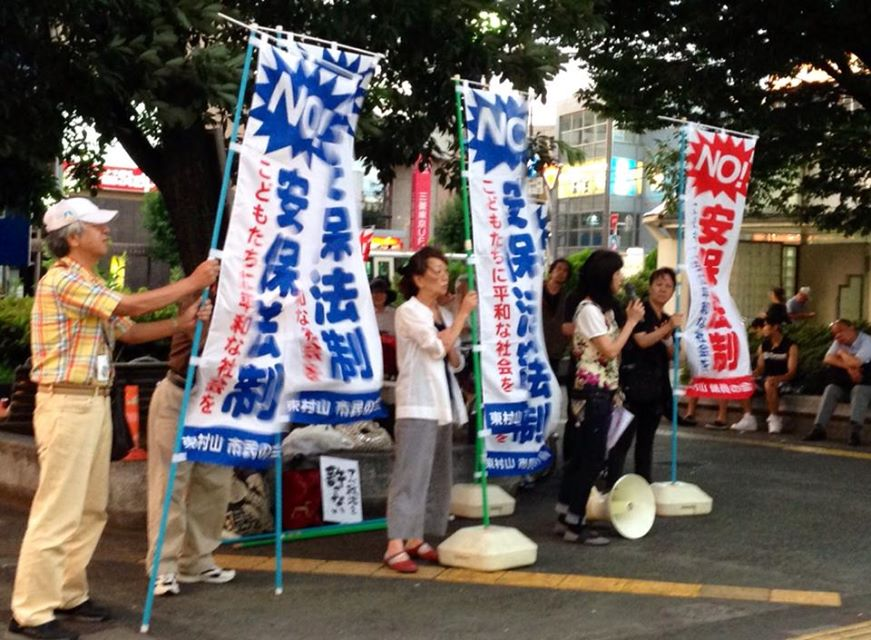 久米川駅前市民の会