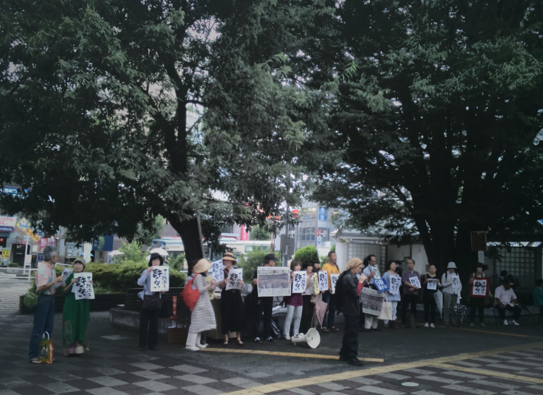 アベ政治を許さない久米川駅前