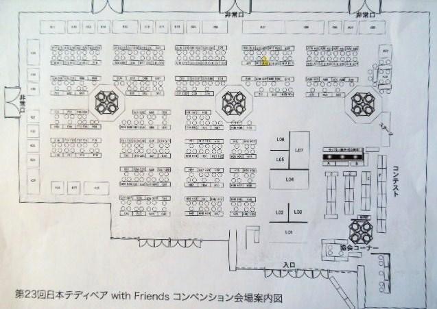 DSCN1716.jpg