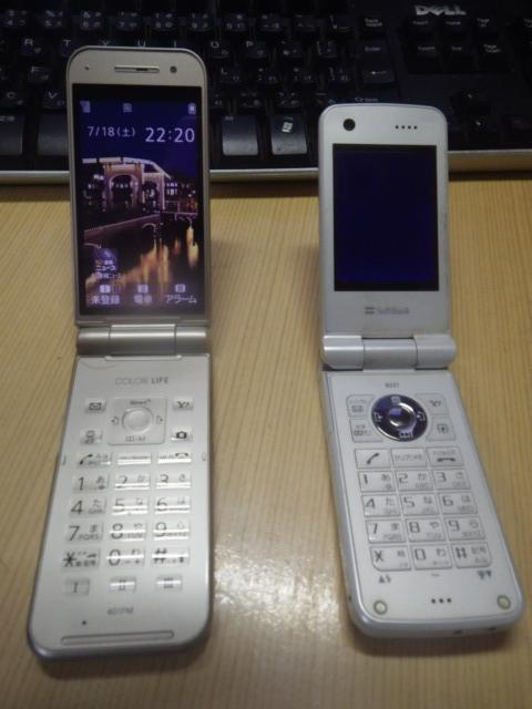 IMGP7085.jpg