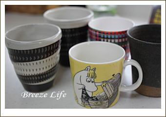 coffeecup-2.jpg