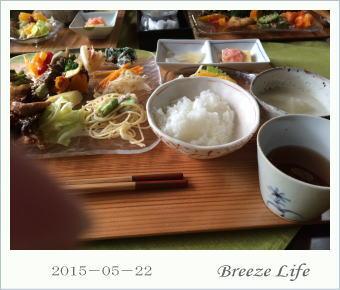 lunch150522.jpg