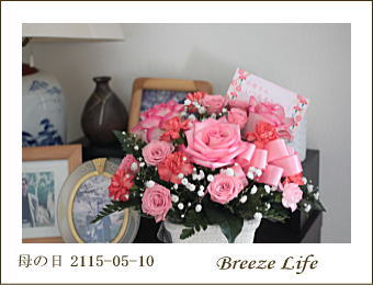 mothersday150510a.jpg