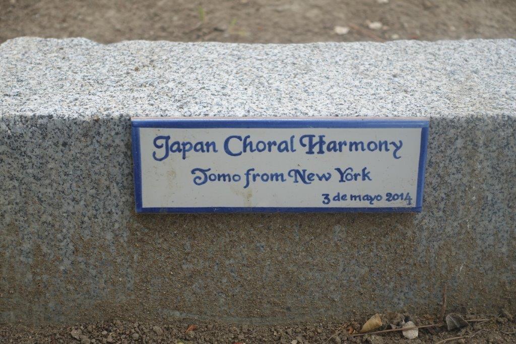coria sakura JCH name