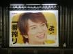 shibuyaichibanjun.jpg
