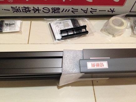 7042015網戸S3