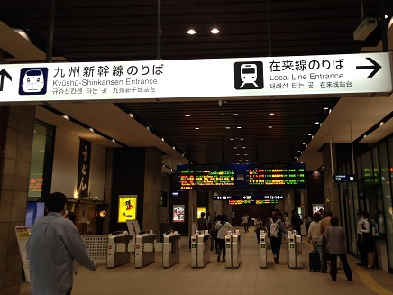 5162015熊本-広島S3