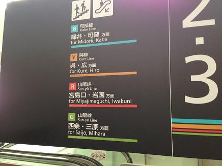 5162015熊本-広島S7