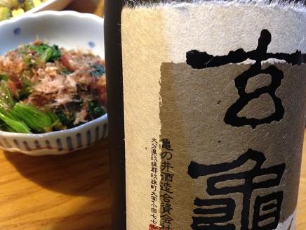7062015玖珠銘酒玄亀S