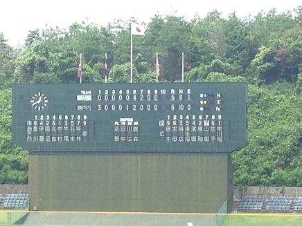 7182015広高野球S10