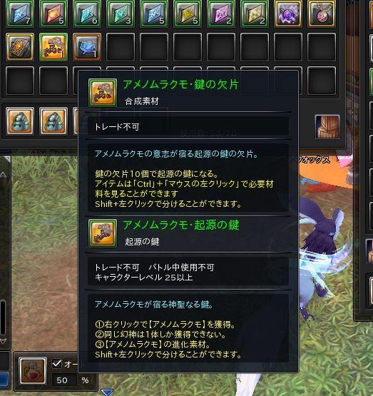 20150307_082830-1.jpg