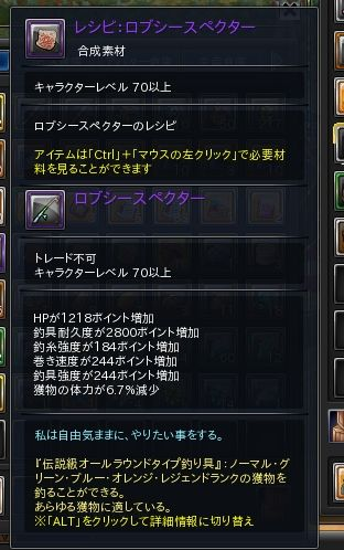 20150420_120512-1.jpg
