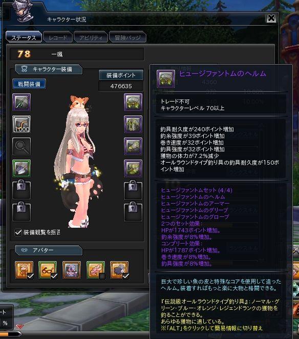 20150427_092541-1.jpg