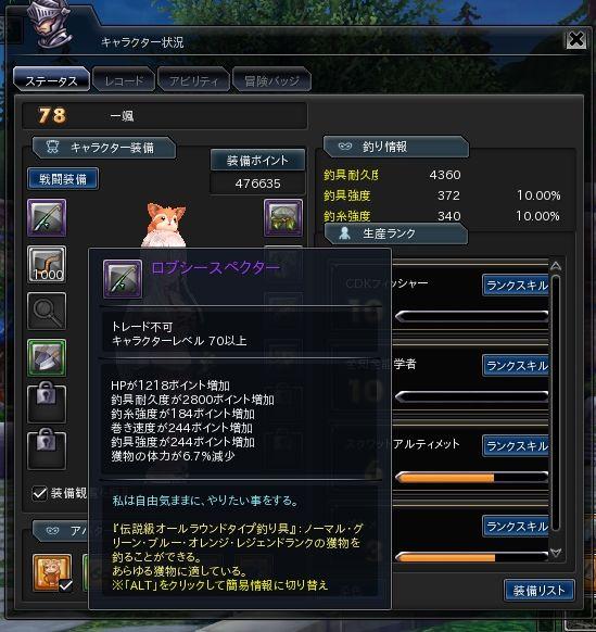 20150427_092546-1.jpg