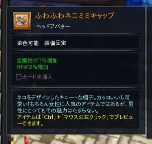 20150427_094425-1.jpg