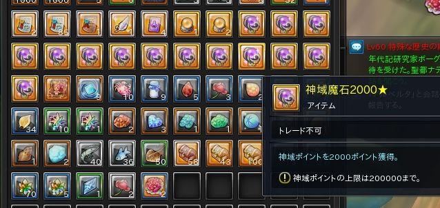 20150514_234312-2.jpg