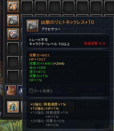 20150604_211640-1.jpg