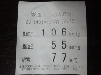 H27.04.16-1