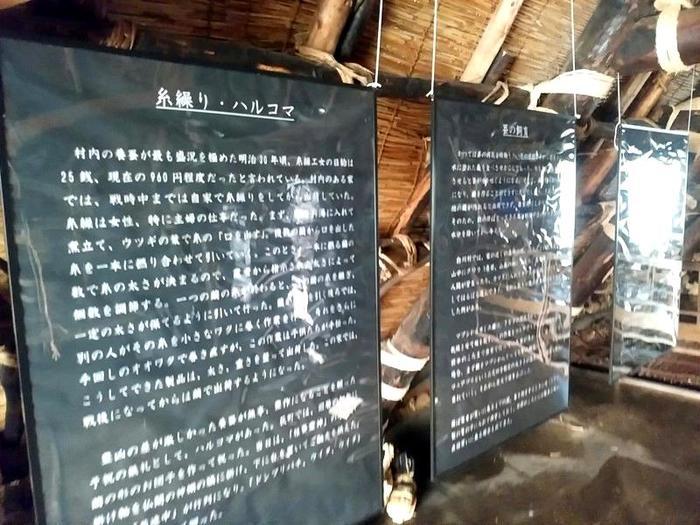 養蚕の歴史に触れて 白川村 田島家展示館 新しい観光スポット ④