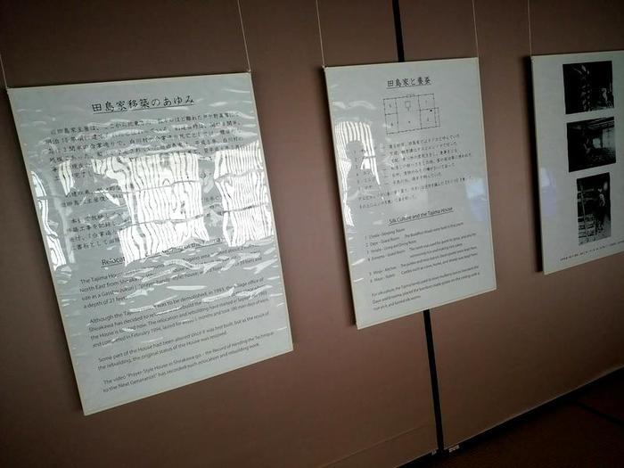 養蚕の歴史に触れて 白川村 田島家展示館 新しい観光スポット ⑤