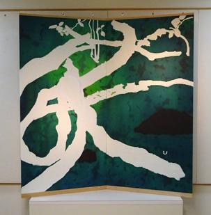 高橋宏子「森の情景」