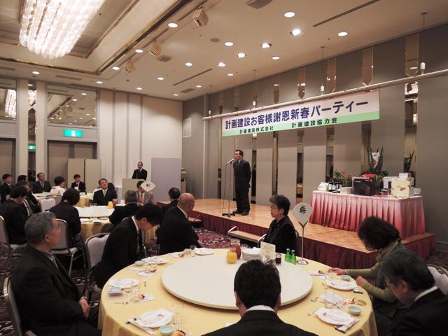 2015新春謝恩会 (2)