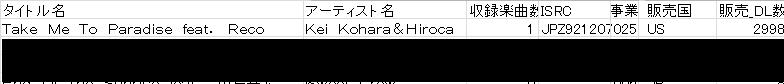 f_201503021821079b4.jpg