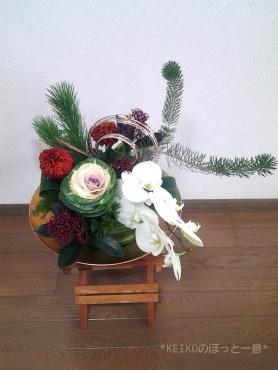 お正月のアレンジメント 2014.12.28