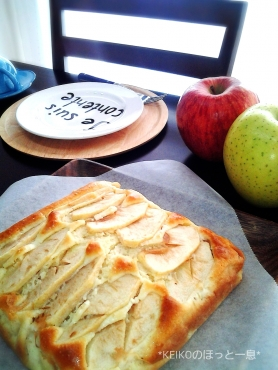 ココナッツ風味のリンゴケーキ2