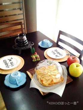 ココナッツ風味のリンゴケーキ3