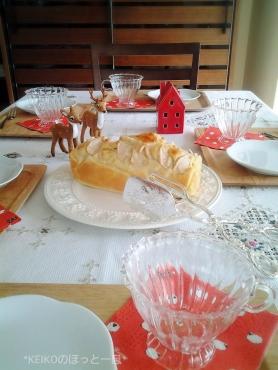しょうが甘麹入りリンゴケーキ3