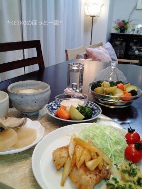 野菜たっぷりレンジ美人で蒸し野菜2