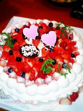ウメちゃん結婚おめでとうのケーキ