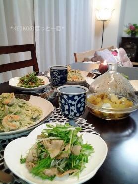 海老とサツマクイーン茸のバジルクリームパスタ