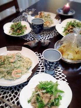 海老とサツマクイーン茸のバジルクリームパスタ2