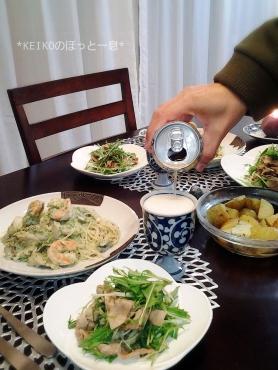 海老とサツマクイーン茸のバジルクリームパスタ3