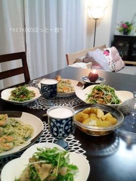 海老とサツマクイーン茸のバジルクリームパスタ4