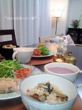 母のカキ飯とココナッツ風味の紫芋ポタージュ2