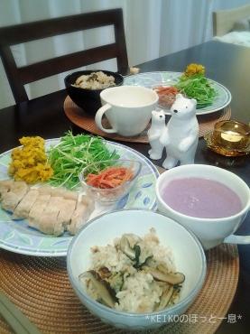母のカキ飯とココナッツ風味の紫芋ポタージュ3