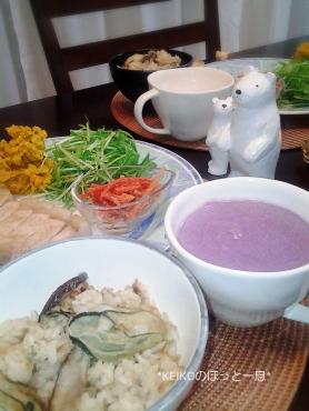 母のカキ飯とココナッツ風味の紫芋ポタージュ5