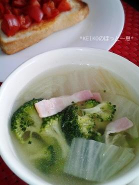 ブロッコリーと白菜とベーコンのスープ