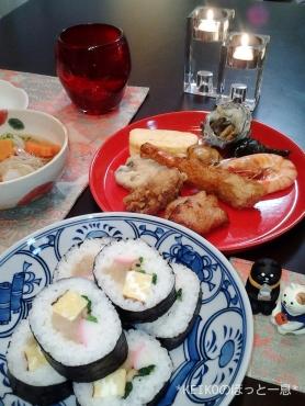 お土産巻き寿司