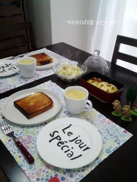 トースターパンではんぺんオムレツ2