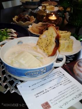 茅乃舎のお野菜だしで白菜のクリームスープ