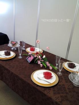 2015年バレンタインテーブルコーデレッスン