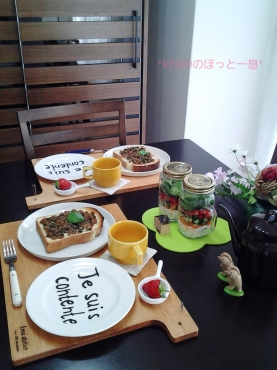 お初のカフェボードとジャーサラダ2