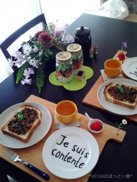 お初のカフェボードとジャーサラダ4